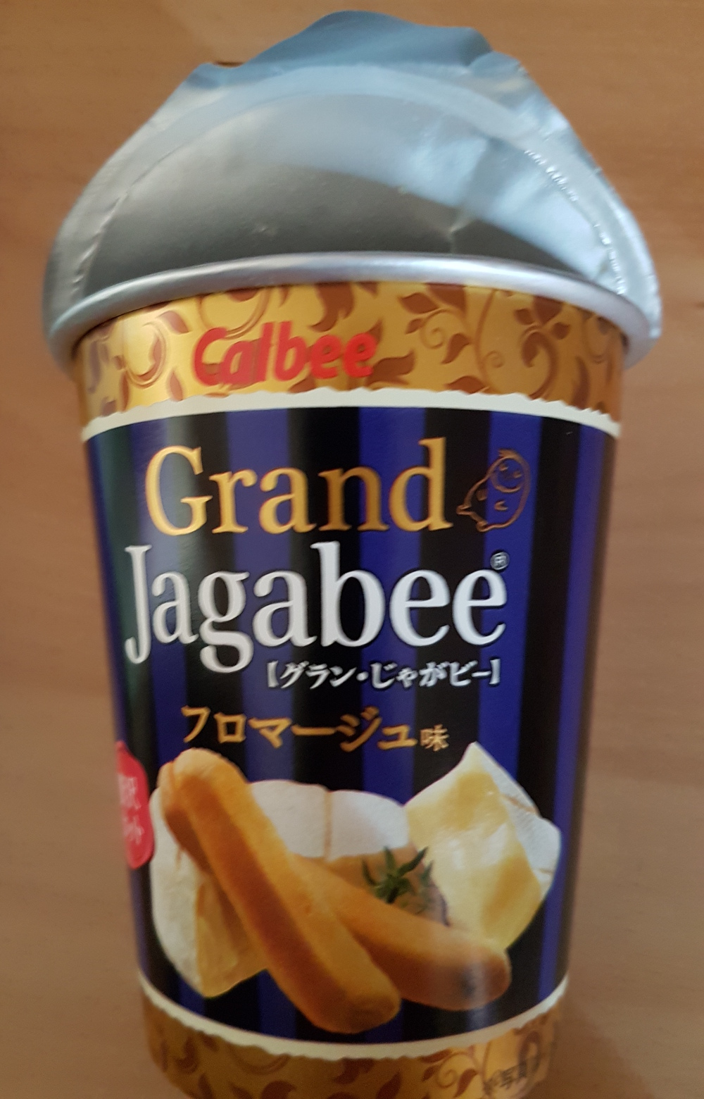 jagabee_fromage_mini