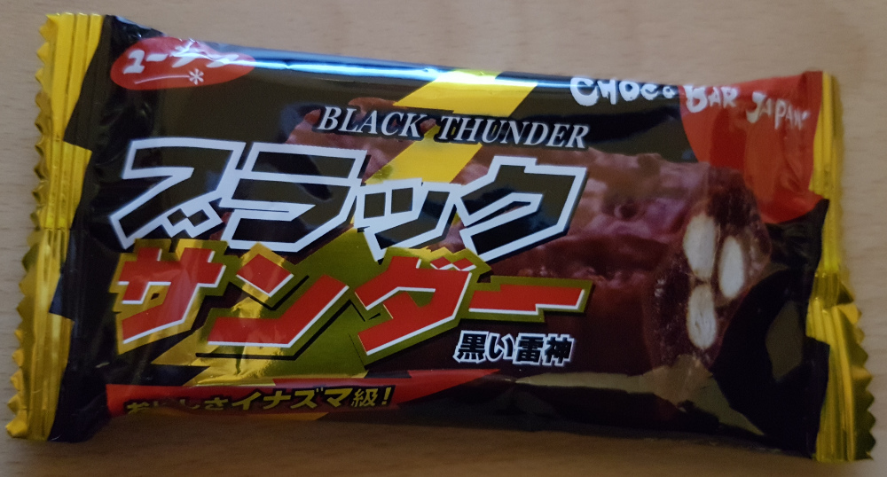 black_thunder_chocolate_bar_mini