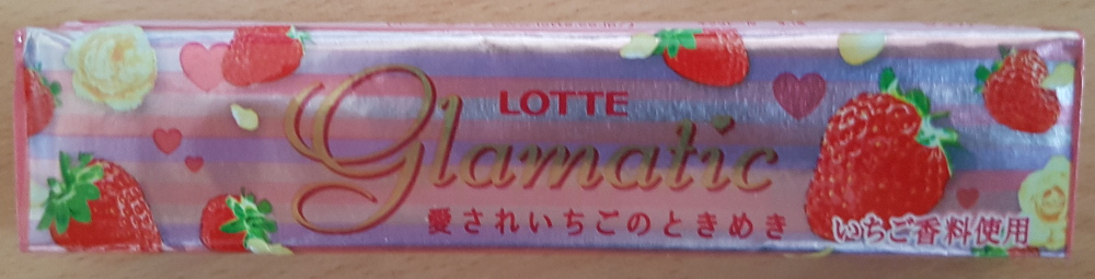 glamatic_gum_strawberry