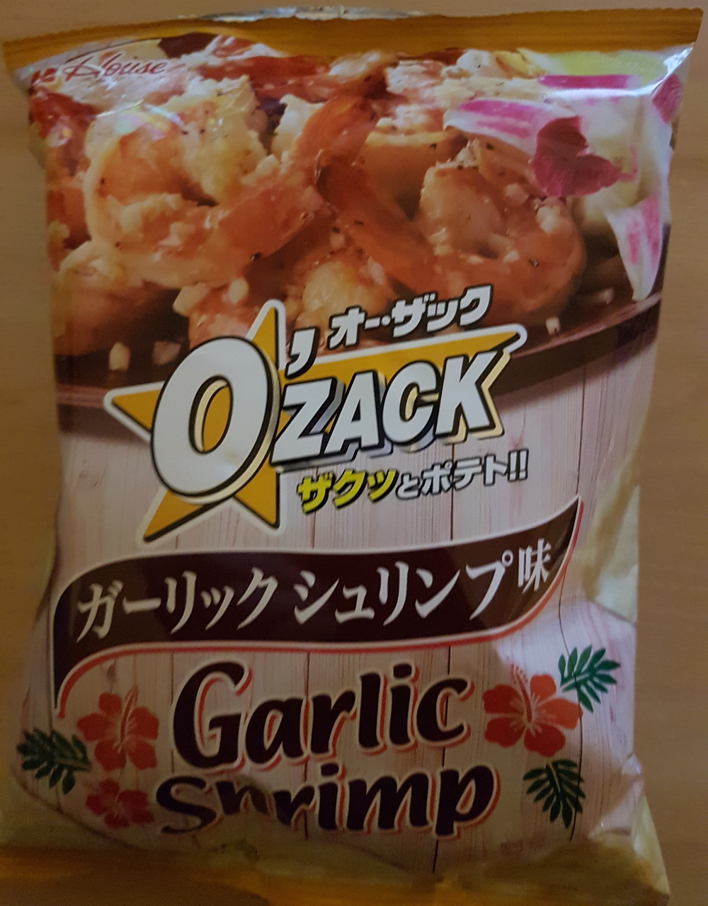 house_ozack_garlic_shrimp