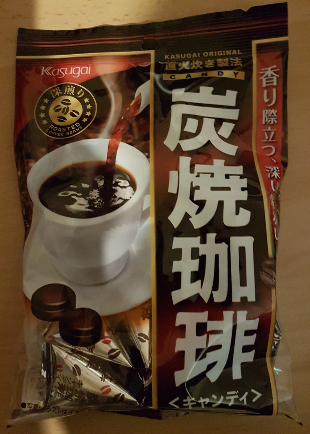 kasugai_charcoal_roasted_coffee_candy_mini