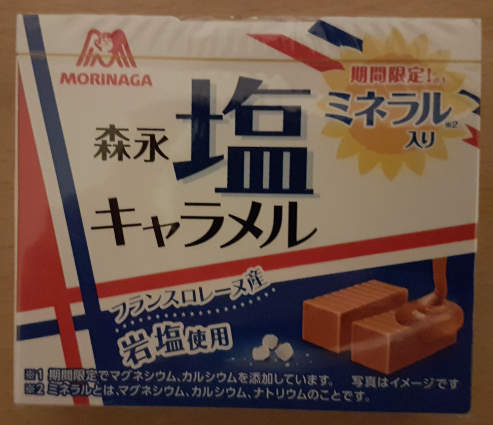 morinaga_salt_butter_caramel_mini