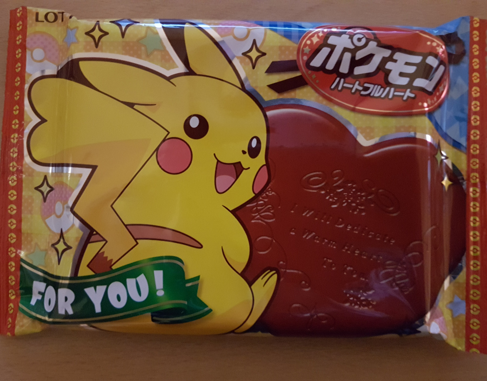 pokemon_heartful_heart_chocolate1_mini