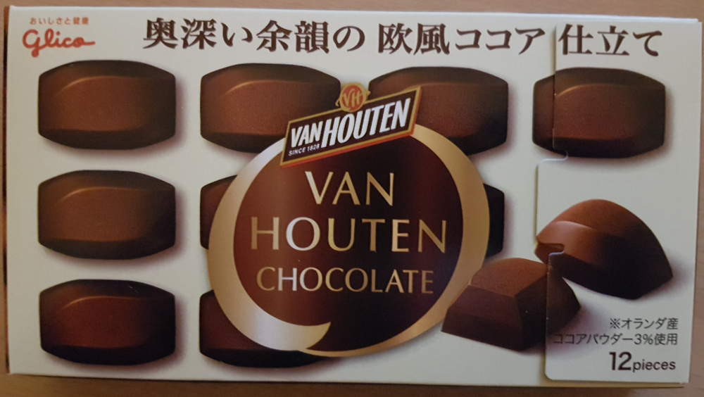 van_houten_chocolate_mini