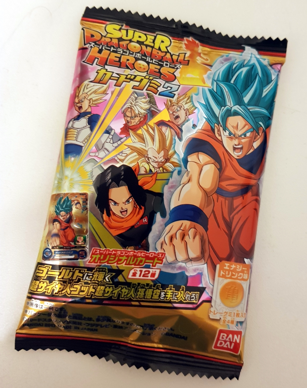 dragon_ball_super_card_gummy_vol2_01_mini