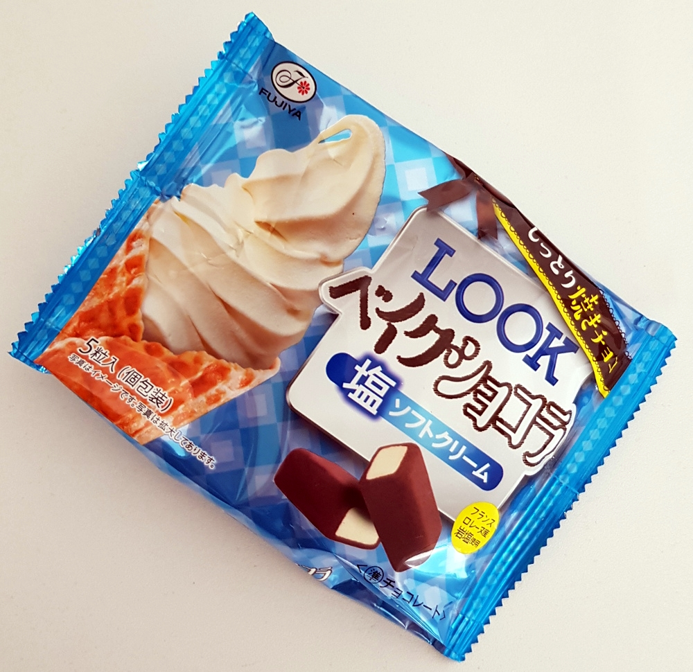 fujiya_look_baked_chocolate_salted_soft_cream