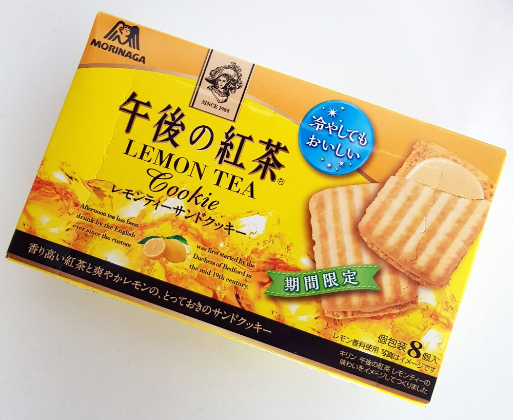 gogo_no_koucha_lemon_tea_cookie_mini