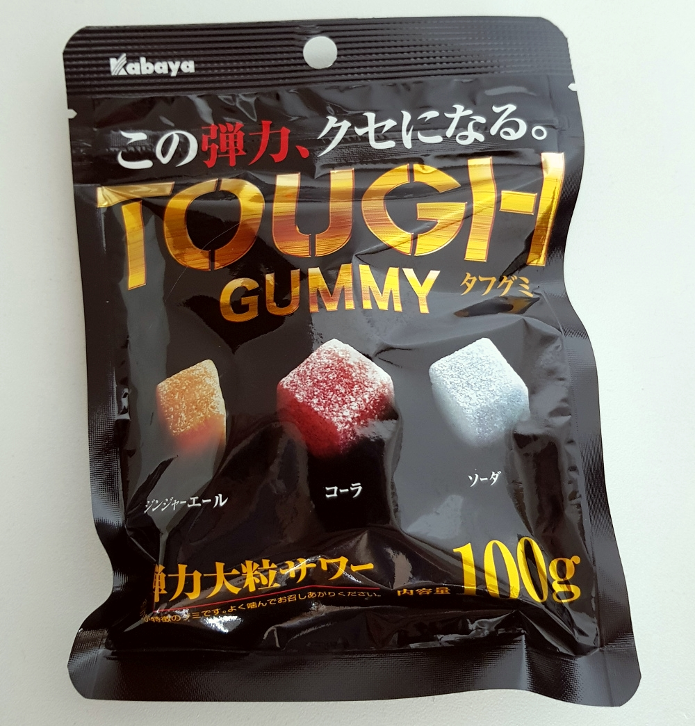 kabaya_tough_gummy_mini