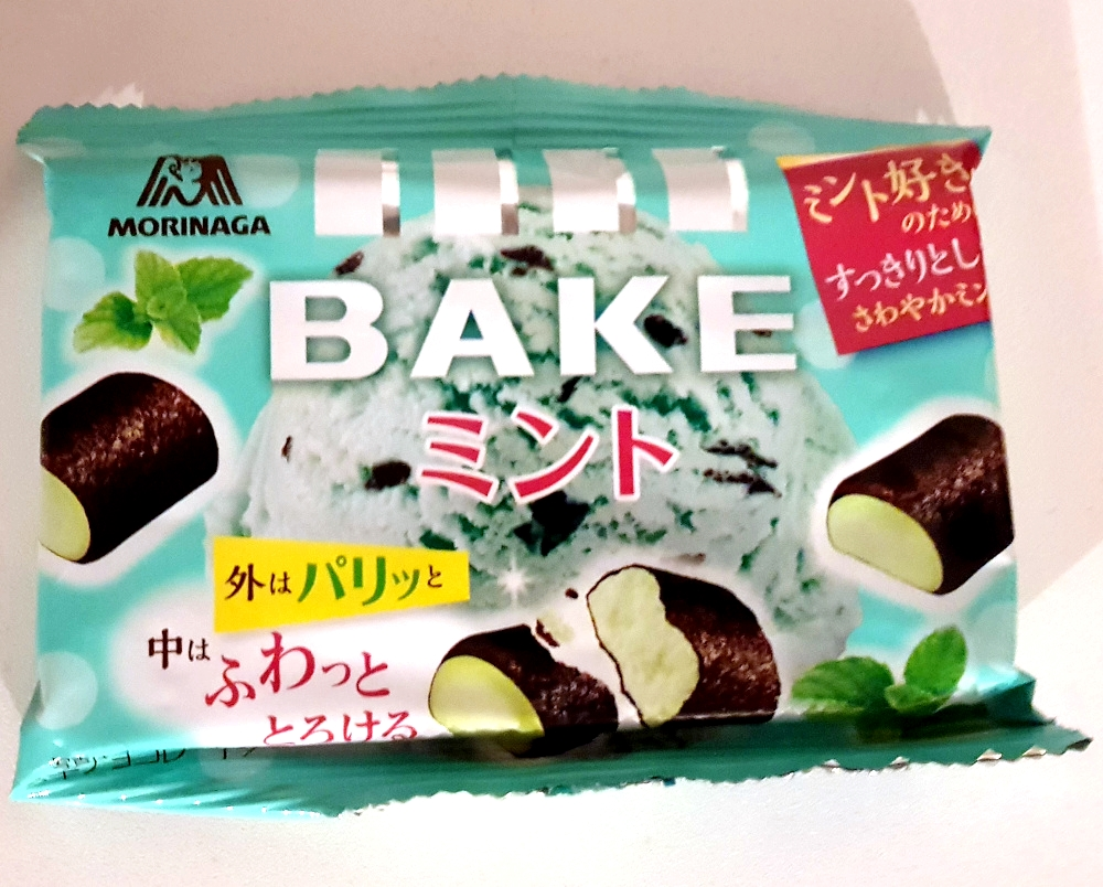 morinaga_bake_chocolate_mint_mini