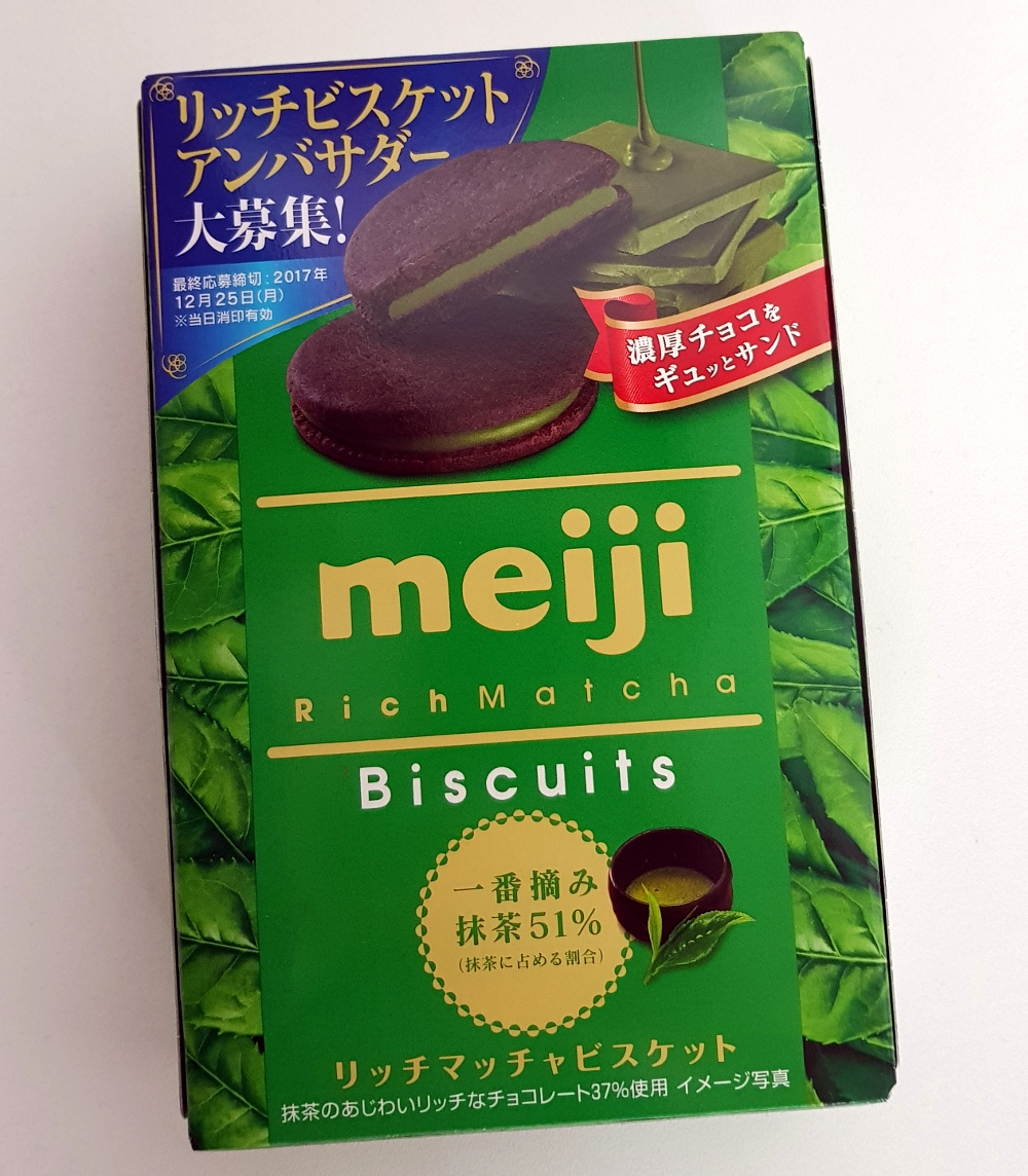 rich_matcha_biscuits_mini