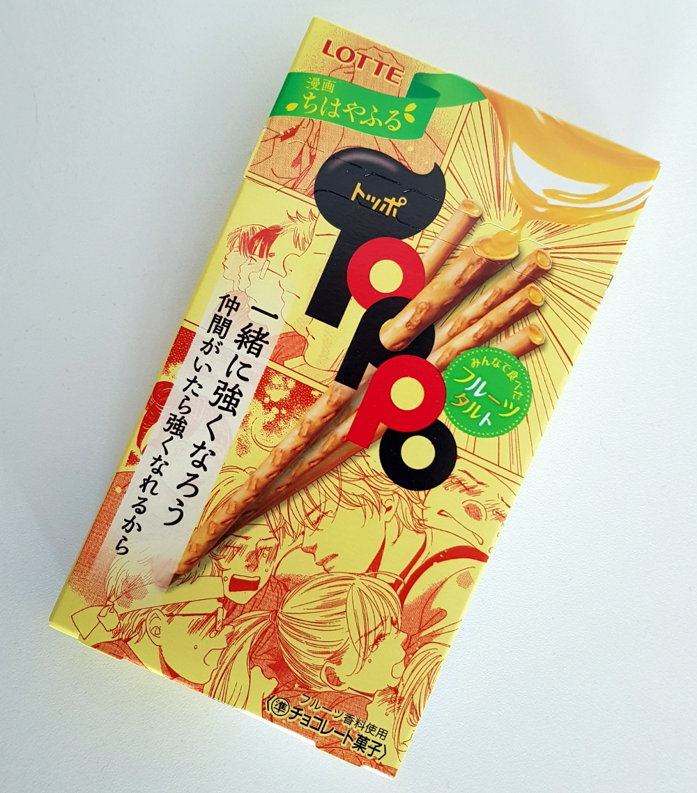 lotte_toppo_fruit_tart_mini