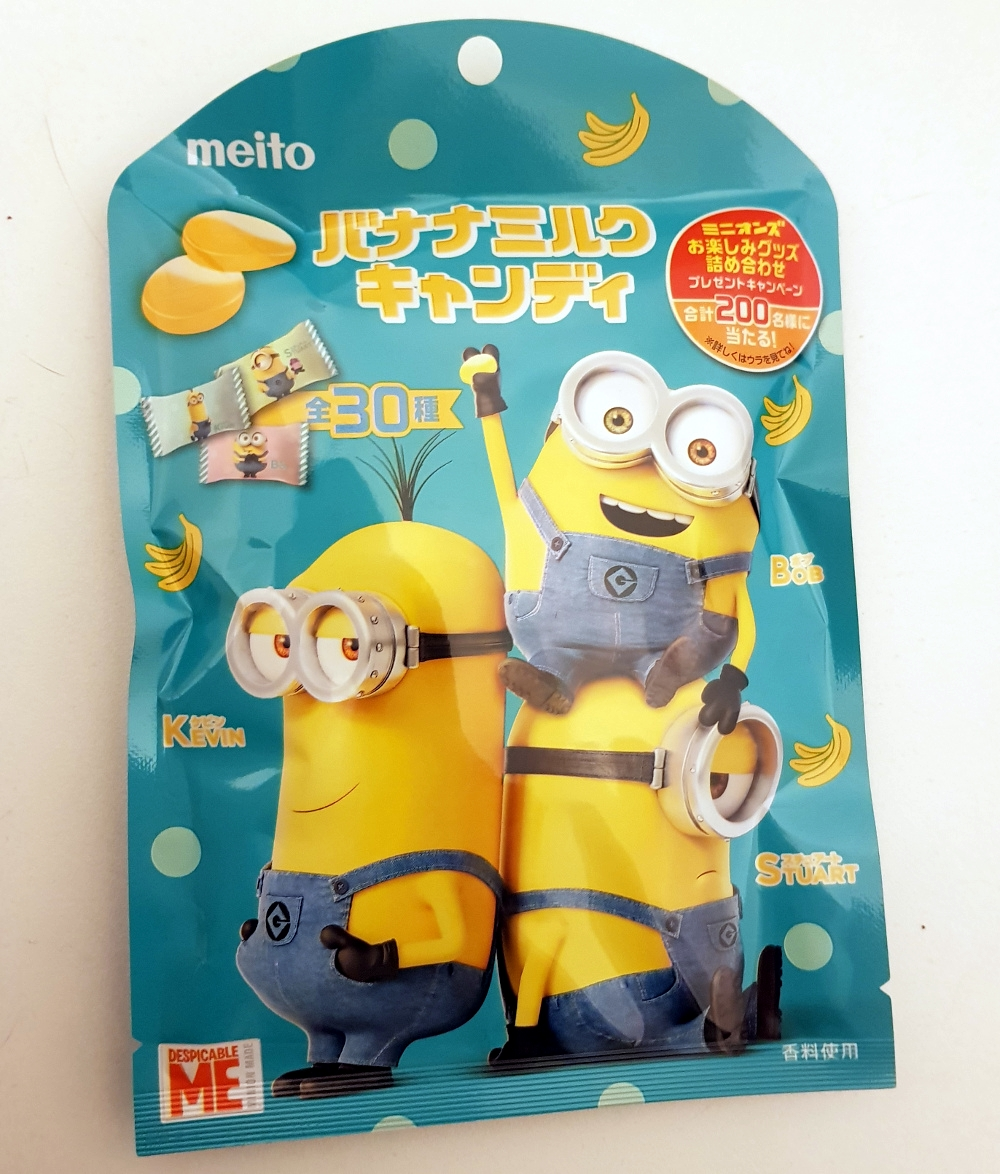 minions_banana_milk_candy_mini
