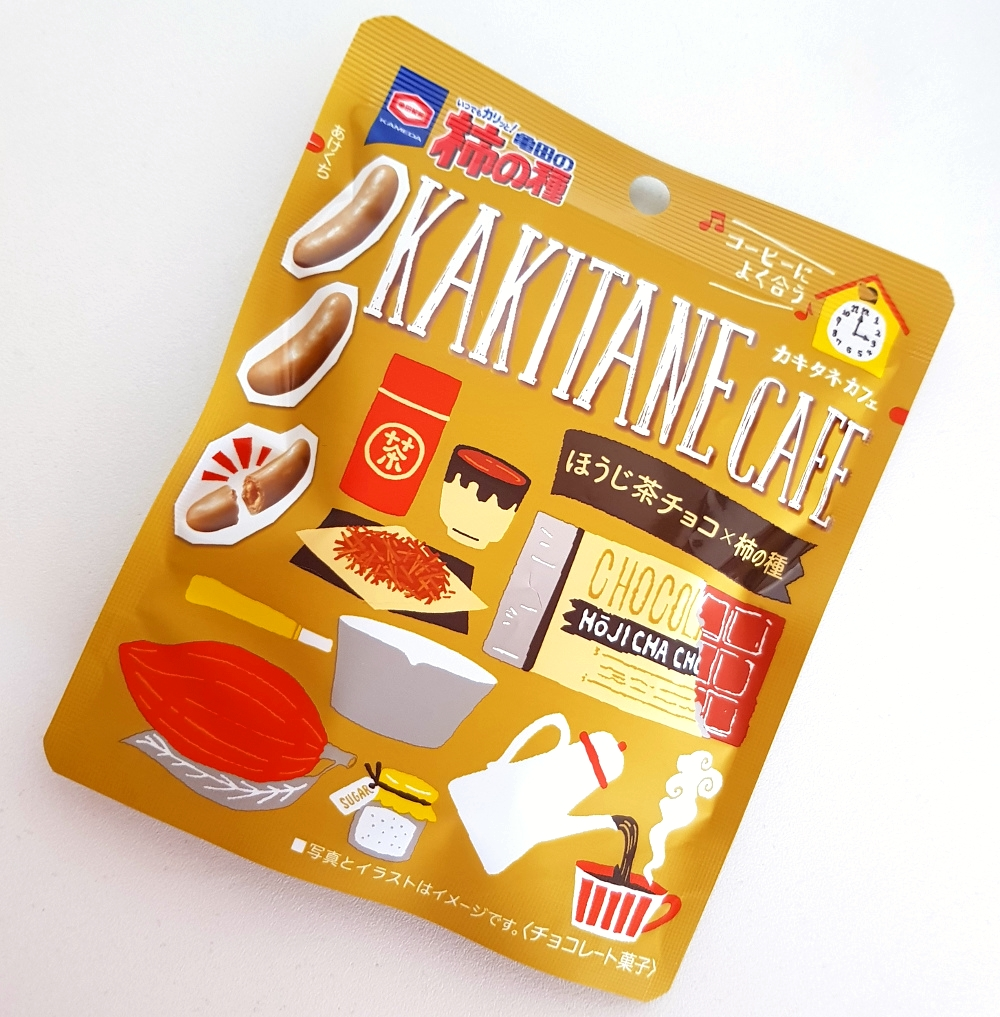 kaki_no_tane_hojicha_chocolate_mini