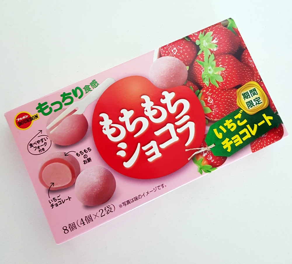 mochi_mochi_chocolate_strawberry_chocolate_mini